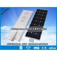 China Hitechled Luminaria Solar Led integrada, Todo En Uno Panel 80W y Bateria 384W y Led 40w wholesale