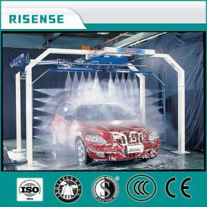 China Automatic Car Wash System Risense CH-200 wholesale
