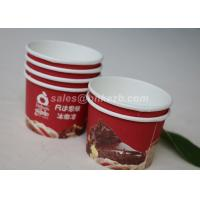 Quality Customized Printed Paper Coffee Cups With Dome Lids Offset Printing for sale