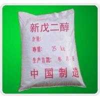 Quality Neopentyl Glycol for sale