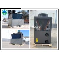 China High Automation Small Air Source Heat Pump , Air To Water Source Heat Pump 25HP wholesale