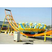 China 22 Seats Flying UFO Rides CE Certification Electric Powered Roller Coaster Type wholesale