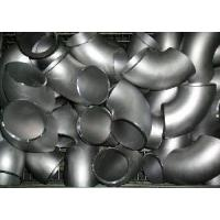 China Stainless Steel Bend wholesale