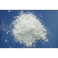 China Oilfield Drilling Chemicals Barite Drilling Mud Power , API 13 Grade Barite In Drilling Mud wholesale