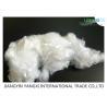 China Super White Non Woven Fiber / Staple Fiber Polyester2.5D For Filtration wholesale