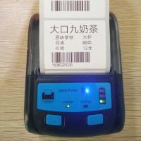 China Hot sale 58mm 2 inch Mobile Printer Android Bluetooth thermal printer for IOS wholesale