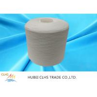 China High Tenacity 62 / 3Semi Dull Polyester Yarn Z Twist Low Shrinkage For Sewing wholesale