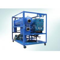 China Explosion Proof Transformer Oil Purifier Machine With Automatic Protection System wholesale