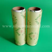 China The cheapest PVC food cling film with custom logo printed wholesale