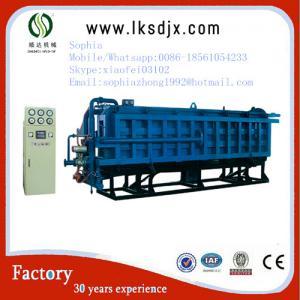 China adjustable eps block board production line on sale