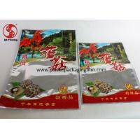 China Custom Food Packaging Bags , Moisture proof Foil Lined Bags For Food Packing on sale