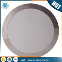 Resuable Stainless Steel Coffee Filter Disc image