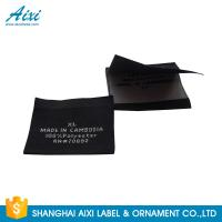 China Accessories Damask Clothing Label Tags , Custom Made Apparel Garment Woven Label wholesale