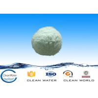 China BV /ISO Ferrous Sulfate Crystals heptahydrate polymer For mordant in dyeing wool CAS 231-753-5 wholesale