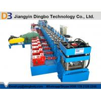 Buy cheap Steel Profile Expressway Guardrail Roll Forming Machine With Heavy Duty Gear Box  from wholesalers