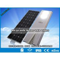 China Farolas Solares todo en uno de LED 60W | HITECHLED wholesale