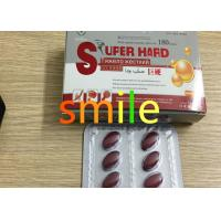 China Super Hard Herbal Natural Male Enhancement Pills Top Male Enhancement Stay Hard Penus Growth Pills Sex Medicine wholesale