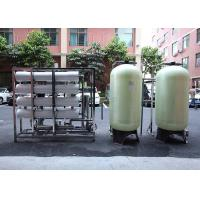 China Borehole Salty Water Purifying RO System Plant Purification Machine For Drinking 4000LPH wholesale