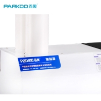 China Bus Station Disinfect 1200w 24KG/Hour Industrial Air Humidifier wholesale