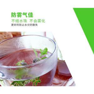 China Kitchen Use Cling Film PVC Stretch Film on sale