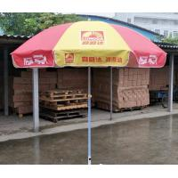 China 190T Polyester Custom Printed Beach Umbrellas Steel Frame Umbrellas wholesale