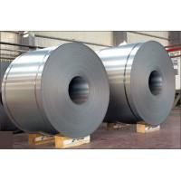 China Cold rolled steel sheet in coil  wholesale
