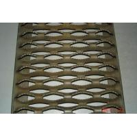 China Crocodile Mouth Anti Skid Stair Treads/Perforated Metal stair treads wholesale