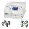 China BT5 Steel Body Low Speed Centrifuge Machine / Safety electric lid lock Centrifuge Machine wholesale
