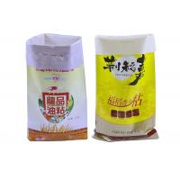 China Double Stitched Pet Food Packaging Bag 20kg 25kg , Woven Polypropylene Bags wholesale