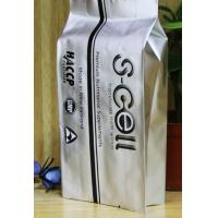 China aluminum packets zip lock bags/resealable aluminum foil packaging bags/stand up plastic wholesale
