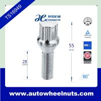 China Car accessory wheel spline lug bolt with cone seat , 55mm total length wholesale