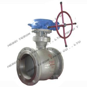 whitey ball valve/automated ball valve/sharpe ball valve/miniature ball valve/ptfe lined ball valves/