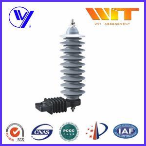 China 33KV Silicon Rubber Lightning Surge Arrester Zno Surge Arrester for 120KV Electrical Substation wholesale