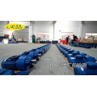 China Rodar Type High efficiency foot mounted Helical speed reducer wholesale