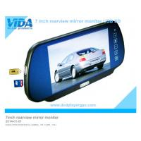 China 7inch Car Rearview Mirror Monitor with MP5 USB SD bluetooth wholesale