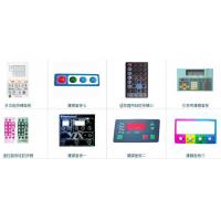 China Thin Film Single Membrane Switch For Computer Keyboard And Electronic Calculator wholesale