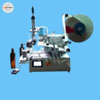 China Semi-automatic  bottle labeling machine wholesale