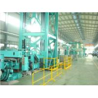 China Coil Color-Coating Line wholesale