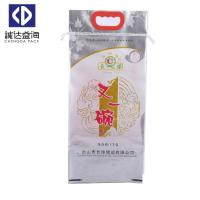 China Easy Open BOPP Woven Bags Rice Bag Moisture Proof Customized Color With Side Gusset wholesale