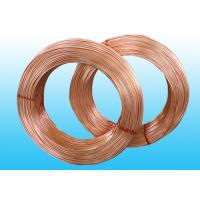 China Good Plasticity Refrigeration Copper Tube /  Steel Pipe 6.35 * 0.6 mm on sale