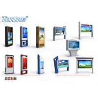 China 65 Inch Weatherproof Digital Signage Advertising , Touch Screen Digital Poster Display on sale