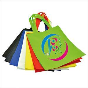 China Sublimation Non-Woven Bag wholesale