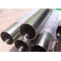 """China 1""""x0.065""""x20ft Stainless Steel  Welded Santiary Pipe ASTM A270 TP316/316L wholesale"""