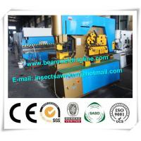 China 80mm Ram Strokes CNC Hydraulic Shearing Machine For H Beam Production Line wholesale