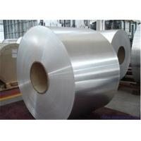 Buy cheap Aluminum Coil 5052 h32 Mill Finish 5083 5086 5000 Series 0.01mm-4.0mm from wholesalers