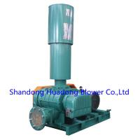 Quality AIRUS Blower Sewer Treatment Plant STP Air Blower Piston Ring Roots Blower for Aeration and Backwash for sale