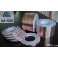 China Waterproof Heat Insulation UV Resistance Copper Conductive Tape Thickness 0.025mm wholesale