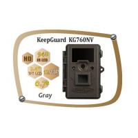 China 12MP Infrared Digital Wildlife Camera for Scouting , KeepGuard 760NV wholesale