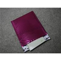 China Candy Packaging Bubble Lined Poly Mailers 120x165 #FD-MO- Radiation Proof wholesale