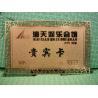 China Distinguished Gold Membership Metal Card wholesale